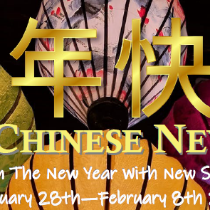 2019 Chinese New Year Sale!